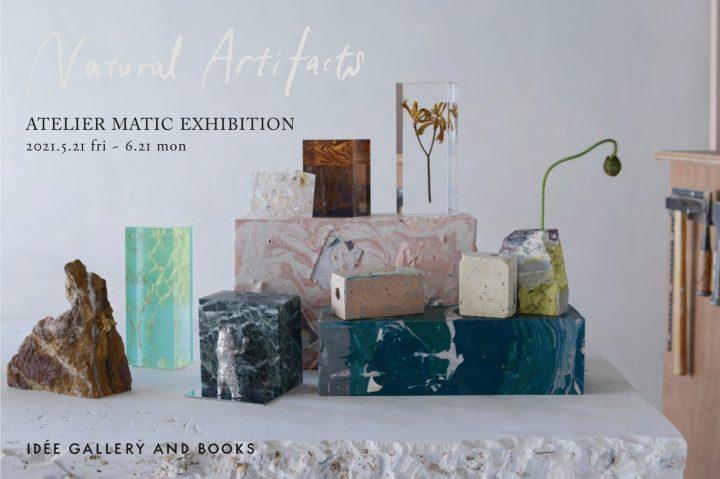 個展「Natural Artifacts」開催のお知らせ